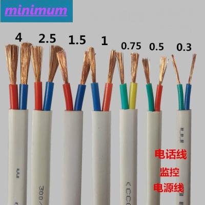 雅逸新款双股软线铜芯软线双股两芯电线缆2x0.3/0.5电源线1.5/2.5/4平方家用空调线05