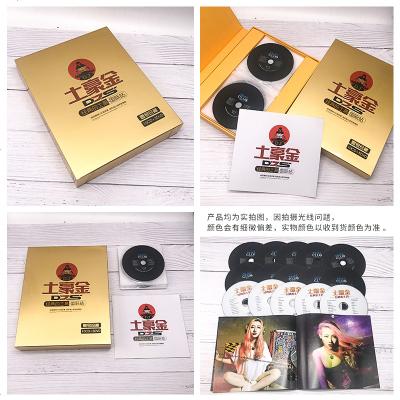 荷東猛士的士高正版dvd光盤經典DJ重低音黑膠無損音樂車載cd碟片