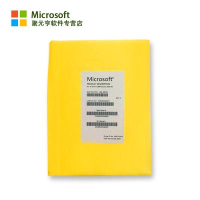 微软正版Win10企业版系统/Windows企业版含光盘激活码/win10系统