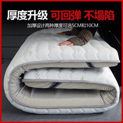 航竹坊 乳胶床垫子床褥垫加厚榻榻米软垫双人家用记忆棉海绵硬垫