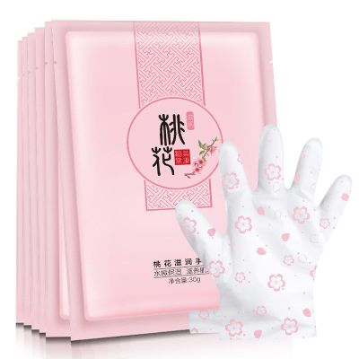 美康粉黛(MEIKING)桃花滋润护理手膜 滋润补水保湿淡化细纹白皙手部保养