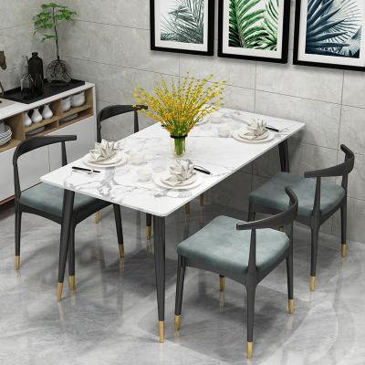 金沙公爵 北歐大理石桌面黑金輕奢餐桌椅組合家用小戶型客廳餐桌現代簡約長方形輕奢餐桌吃飯桌