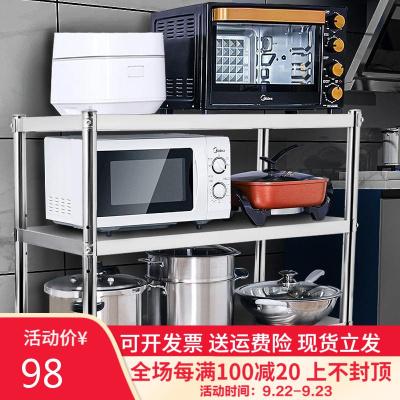 不銹鋼置物架 層架 貨架 廚房多層落地微波爐收納架臺面家用分層烤箱蔬菜貨架