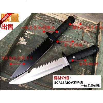 户外战术高硬度直刀开刃野外求生军用荒野防身特战刀随身刀具小刀