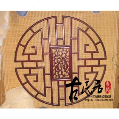 東陽木雕 仿古窗實木花格 掛件木格 圓形壽字掛件廠家直銷 定做
