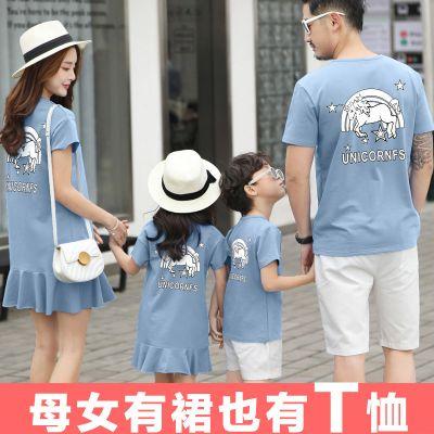 獨角獸親子裝新款夏裝一家三口母子裝母女裙全家裝網紅短袖T恤潮 TCVV
