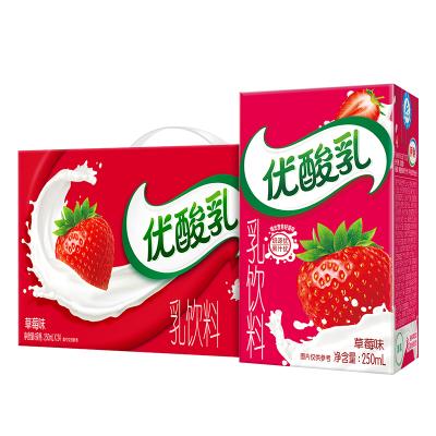 伊利 優酸乳無菌磚草莓味250mL*24盒