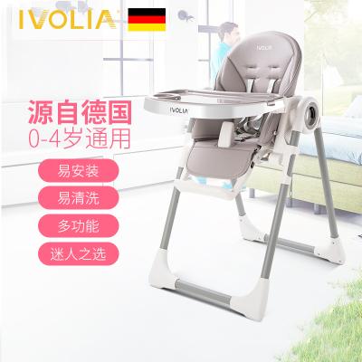 IVOLIA德国餐椅宝宝餐椅儿童餐椅多功能可折叠便携式婴儿椅子吃饭餐桌椅