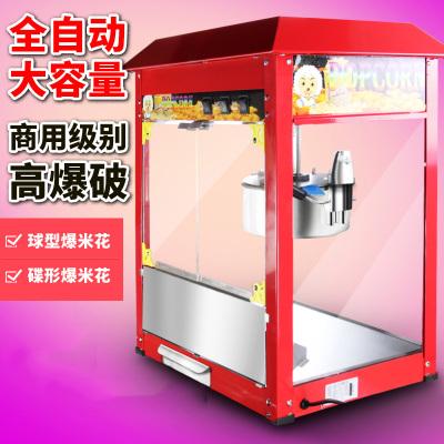 嘉旺佰特(JWbetter)爆米花機商用全自動小型擺攤用不銹鋼電熱爆玉米花機電動爆谷機