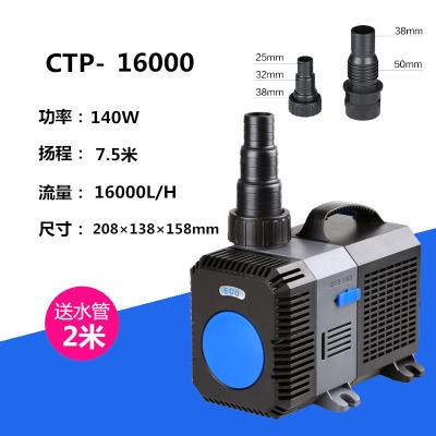 格池魚缸變頻水泵潛水泵過濾泵抽水泵魚池循環水泵水陸二用泵頂尚威廉 CTP-16000(140瓦)送25MM水管