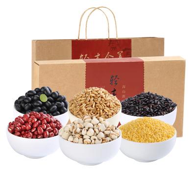 盛耳 有機五谷雜糧禮盒裝2280g 過年送禮大禮包粗糧組合中秋年貨特產糧食