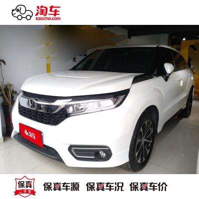 【訂金銷售】 本田 冠道 2017款 240TURBO CVT 兩驅 豪華版 國V 淘車二手車