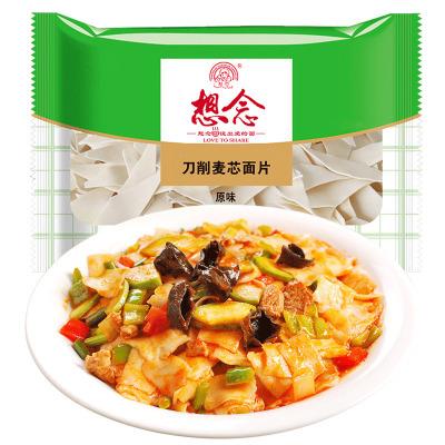 想念面條 刀削面片200g裝 面片 面條 易煮易消化 米面糧油