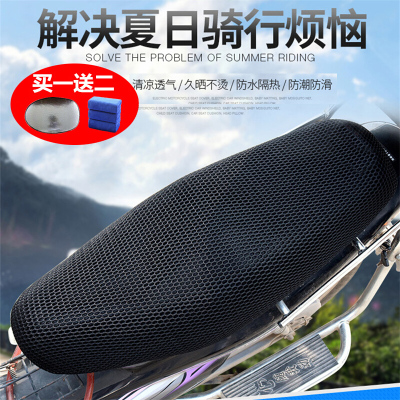 適用于電動車座套摩托車坐墊套踏板電動車防水五羊彎梁鈴木雅馬哈座套 黑色 雅馬哈巧格款(L碼)