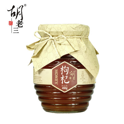 【中華特色】鎮江館 胡老三 寧夏枸杞蜂蜜450g 天然枸杞蜂蜜 瓶裝 其它蜂蜜 液態蜜 華東