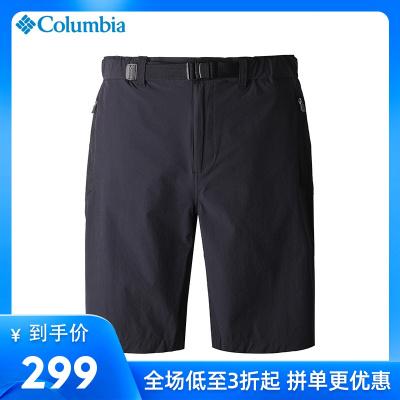 2020春夏哥倫比亞戶外旅行男褲透氣速干褲五分褲短褲AE0384