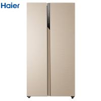 海尔541升对开门冰箱 大空间容量 风冷变频无霜 一天不到1度电 家用电冰箱