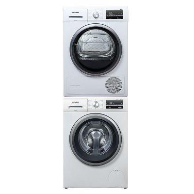 【洗烘套餐】10公斤全自動洗衣機+9公斤干衣機WM12P2602W+WT47W5601W