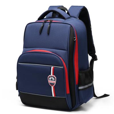 第九城(V.NINE) 英伦风小学生书包男1-3-6年级大容量护脊双肩背包