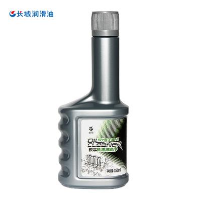 長城 機油油路凈 發動機內部清洗劑 免拆 除積碳 機油清洗