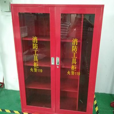 高微型消防站消防柜消防器材消防工具柜放置柜消防展示柜應急柜儲存應急柜1000x1600x400 (個)