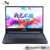 神舟战神(Hasee)Z7M-CU7NA 15.6英寸电竞吃鸡游戏本全面屏新款笔记本电脑(十代英特尔酷睿I7-10750H 8GB 512GB SSD GTX1650 )