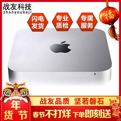 【二手95成新】AppleMacmini苹果台式机电脑迷你小主机办公家用便携MC388-i7-4G-1T机械硬盘