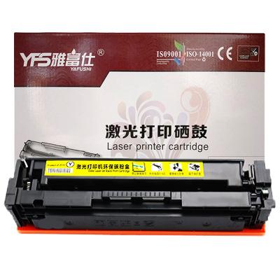 YA FU SHI  брэндийн HP CF501A 202A принтерийн хор M254dw M254nw M280nw M281fd