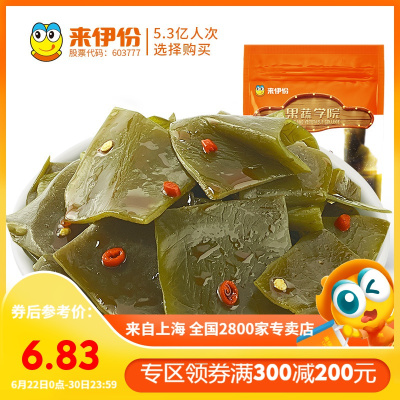 專區 來伊份香辣海帶250g開袋即食下飯菜包裝辣味零食食品海味