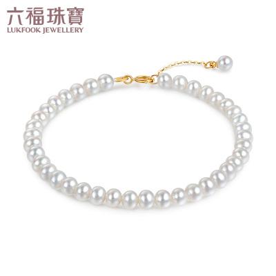 六福珠寶mipearl系列18K金不變色淡水珍珠手鏈搭配鏈女款定價F87KBTB002Y