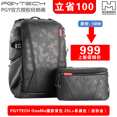 PGYTECH OneMo 摄影背包 25L+单肩包(迷彩金)便携双肩单反微单佳能尼康户外OneMo相机包mavic