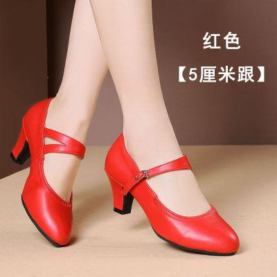 夏季女式跳舞鞋廣場舞鞋中跟舞蹈鞋女軟底拉丁鞋交誼舞鞋八月七