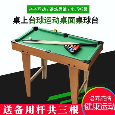 兒童家用臺球桌上大號桌球迷你小臺球男孩8親子玩具小孩3-6歲哈迷奇