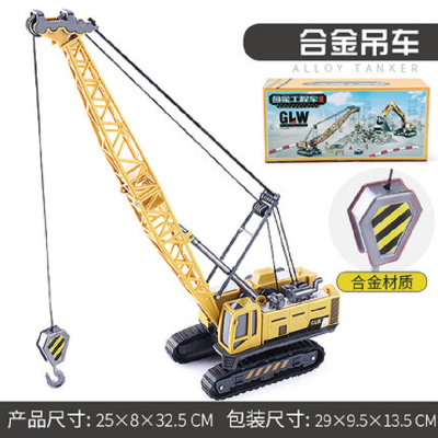 儿童工程车玩具套装惯性挖土机挖掘机大吊车合金仿真模型男孩汽 合金折叠大吊车