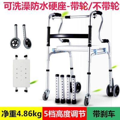雅德助行器 四腳帶輪拐杖殘疾人輕便折疊鋁合金老人走路輔助步器