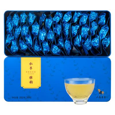 八马茶业 私享系列 雅韵清香型安溪铁观音茶 乌龙茶叶礼盒装252克/盒