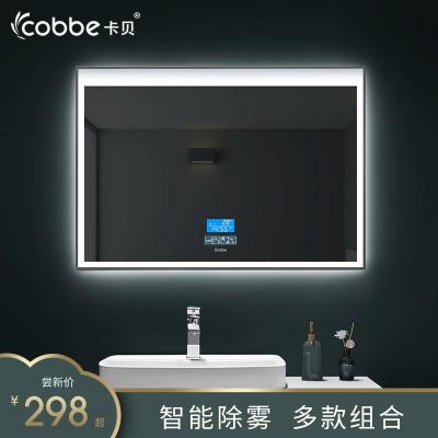 卡贝(cobbe)智能浴室镜子壁挂镜柜卫生间镜子贴墙防雾卫浴灯镜平镜触摸屏