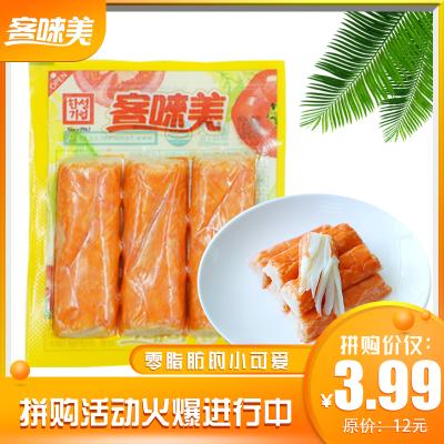韓國進口韓星客唻美蟹味棒40g模擬蟹肉棒手撕蟹柳即食蟹足棒冷藏冷凍
