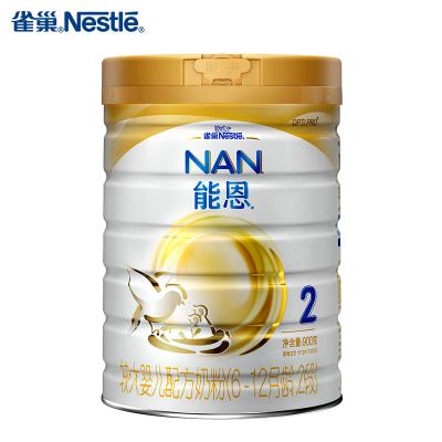 雀巢Nestle能恩2段较大婴儿配方奶粉900g罐装(6-12个月适用)活性益生菌