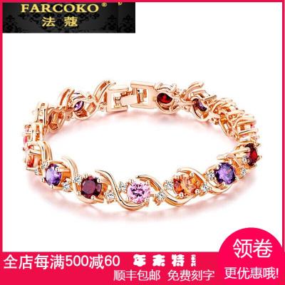 法蔻轻奢品牌珠宝水晶手链女镀玫瑰金首饰品采用元素星座配饰品 多姿多彩玫瑰金