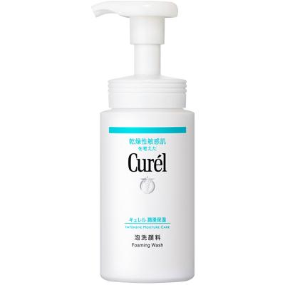 Curél珂潤(Curel)潤浸保濕潔面泡沫 洗面奶 150ml 深層清潔 收縮毛孔 各種膚質通用