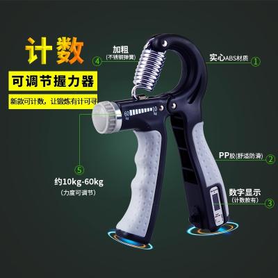 握力器男式锻炼手力手劲的器材康复训练手指力器儿童学生握力器女