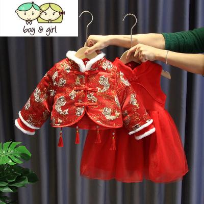 男童女童拜年服唐装女宝宝过年衣服儿童中国风套装 兄妹装姐弟装
