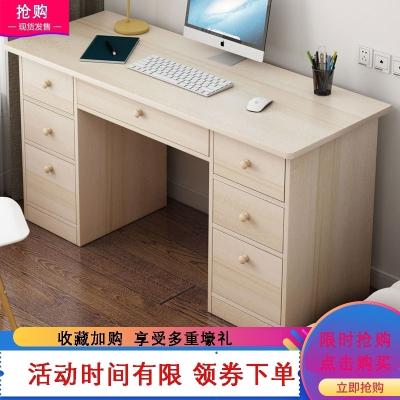 电脑桌台式简易小桌子卧室学生写字桌古达家用学习书桌简约现代办公桌