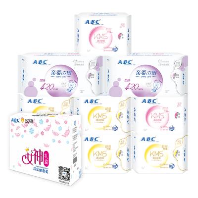 ABC衛生巾 日用+夜用超長420mm*2包定制女神禮盒裝纖薄棉柔9包62片姨媽巾