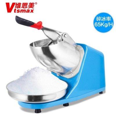 维思美商用碎冰机 刨冰机家用 奶茶店大功率刨冰机沙冰机 电动冰沙机
