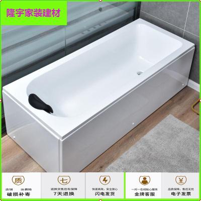 蘇寧放心購亞克力家用浴缸 方形浴盆浴池 小戶型浴缸 衛生間澡盆1.0米-1.8米簡約新款