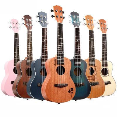 炎黄尤克里里初学者学生成人女男23寸26寸乌克丽丽儿童ukulele26英寸小吉他