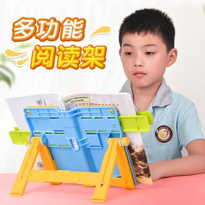 多功能閱讀架夾書器學生用讀書架小學生可伸縮折疊便攜看書架翻書神器桌上桌面放書支架書本書夾書靠書立
