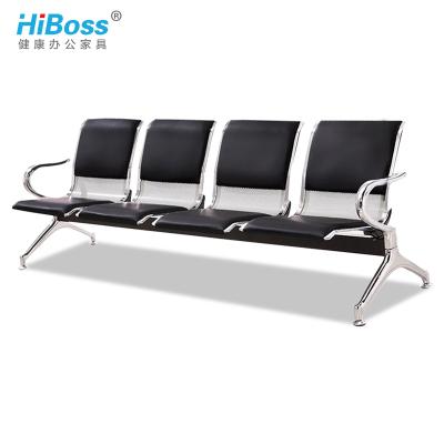 HiBoss排椅候診椅四人位連排椅等候椅公共座椅輸液椅機場椅車站椅
